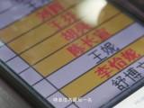 专访苏宁V购达人舒博文:一个月如何从倒数第一逆风翻盘?
