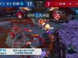 决战平安京每周TOP5-第五期
