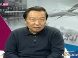 第四期-黄健翔携手名记名嘴大话中国羽毛球输球又输人