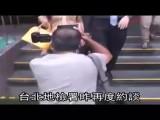 曝李宗瑞骗性感女友钱财