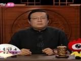 第17期-孙杨叶诗文应警惕立雕像陷阱 国足曾中套