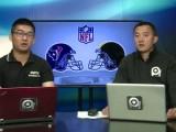 NFL-1415赛季-常规赛-第7周-休斯顿德州人23:30匹兹堡钢人-全场