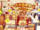 司文/司文痞子第59部 东北妞犀利解说高价月饼