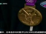体操全能冠军内村航平希望能比赛到31岁