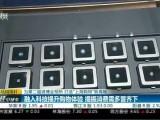 """为第二届进博会预热 打造""""上海购物""""新高地 提升购物体验"""