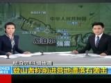 登山者震后发珠峰视频:数次雪崩倾泻队员失踪