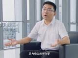 吴丁剑:脚踏实地比梦想更重要!
