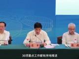 为了办好第二届进博会,上海究竟有多努力?