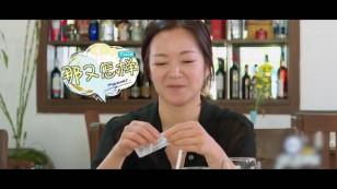 20190718-大S霸凌阿雅、杨幂姚晨握手言和 她们煲的友谊鸡汤你还喝得下吗