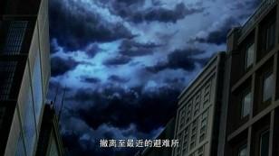 超游世界日语版