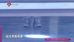"""20181103-型男引众人热议""""大男子主义""""海报"""