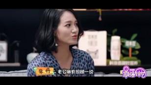 """20190906-郑爽被pua男友操控?""""恋爱脑""""究竟毁了多少女明星"""