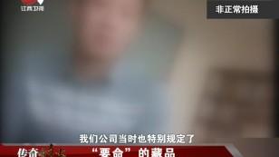 """20181116-""""要命""""的藏品海报"""