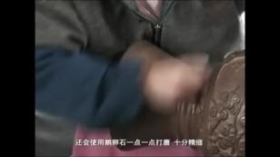 走近日照黑陶-纪录片-曲阜师范大学-信息技术与传播学院-姜董勇