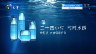 20181108-女子网恋反差太大被提分手海报