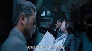 窃听风云2粤语版