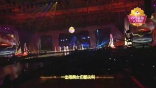 20161110-DoubleX2帅气hiphop表演引爆全场
