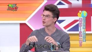 20181112-欧洲帅哥争霸战,颜值爆表!海报