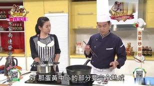 20190509-麻油紫花菜,泡菜炒蛋包!