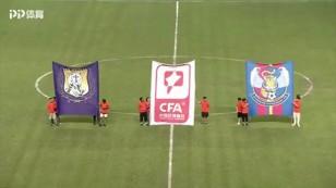 黑龙江1-0青岛黄海