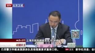 上海金山水上飞机事故调查 目前已排除飞机故障可能