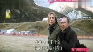《碟中谍6:全面瓦解》今日(8月31日)上映