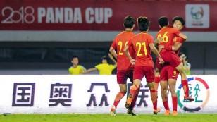 郭田雨单刀制胜 中国U19 1-0 英格兰U19首夺熊猫杯