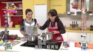 20190503-杏仁小鱼干,五谷米炊饭 鳕鱼豆腐咖喱煲