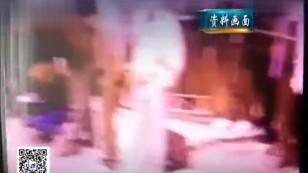 """千岛湖版""""白银案"""":他奸杀2女工逃亡24年终落网"""