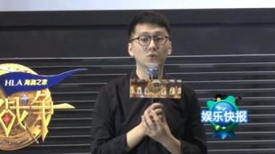 """《单身战争》何炅化身单身军师 爱情版""""饥饿游戏""""新鲜亮相"""