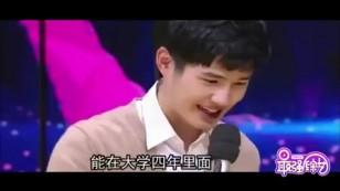 """20190926-肖战王一博被催婚、吴磊刘昊然脱单在即 说好的""""偶像自觉""""呢?"""