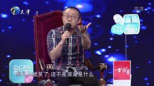 20181107-委屈!十年婚姻令妻子感到心寒海报