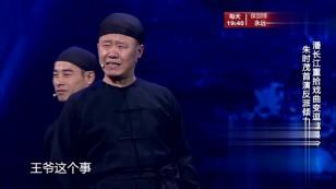 20181022-潘长江重拾戏曲变逗趣县令 朱时茂首演反派倾力助阵
