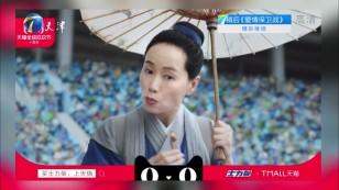 20181109-女友太过强势惹男友心累海报