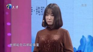 20181121-异地恋情侣心累闹分手海报