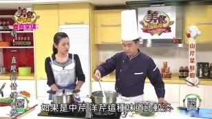 20190502-沙茶大头菜,山芹菜鲜虾