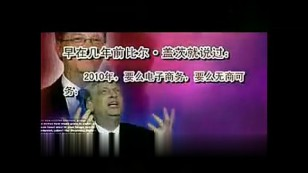 赵四搞笑喊麦 刘小光搞笑视频 超级搞笑短片