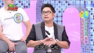 20181106-樱花妹泡菜妹不够看 越南女人现正夯?!海报