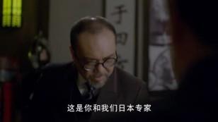 《怒火英雄》第32集剧情