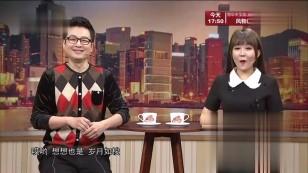 """20181114-高晓攀敬老院里当""""学徒""""_笑谈曲艺旨在传承"""