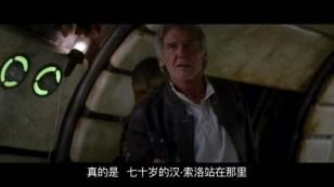 《龙斌大话电影》第二季(第27期)-火星文化