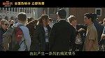 """蜘蛛侠:英雄远征(""""最佳拍档""""特辑 实力超群票房口碑爆棚)"""