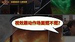 """蜘蛛侠:英雄远征(票房打破多项纪录 观众齐声称赞""""年度最佳"""")"""
