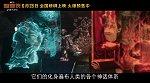 """蜘蛛侠:英雄远征(""""元素众起源""""片段)"""