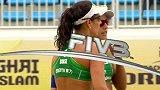 沙排-14年-沙排巡回赛上海站女子半决赛:中国(张凡&岳园)2:1巴西(阿加萨&塞萨斯)-全场
