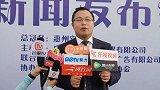 第44届环球国际小姐中国·广东赛全面启动
