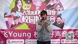 2015天翼飞Young校园好声音歌手大赛-上海赛区-JR011-王小孟-你说