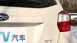 城市家庭控 PPTV汽车试驾斯巴鲁XV