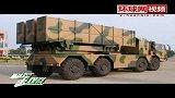 俄专家称中国WS-2D可瞬间消灭5处俄军