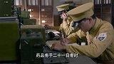 《无名卫士》张岚破釜沉舟启用备用交通站,发送电报危险重重